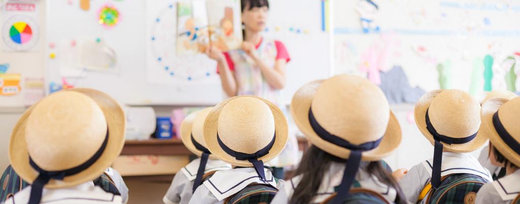幼稚園 イメージ3