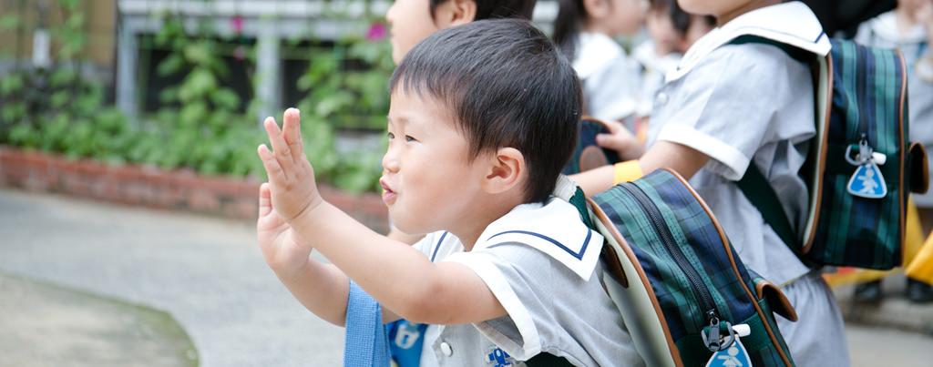 幼稚園 イメージ5