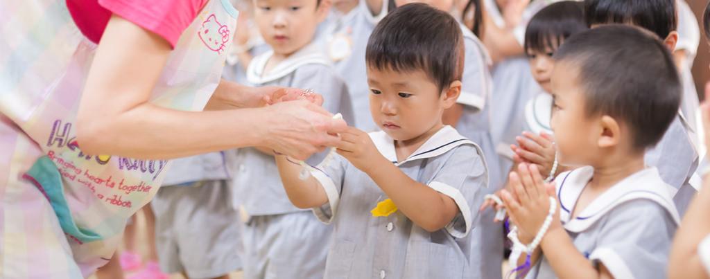 幼稚園 イメージ4