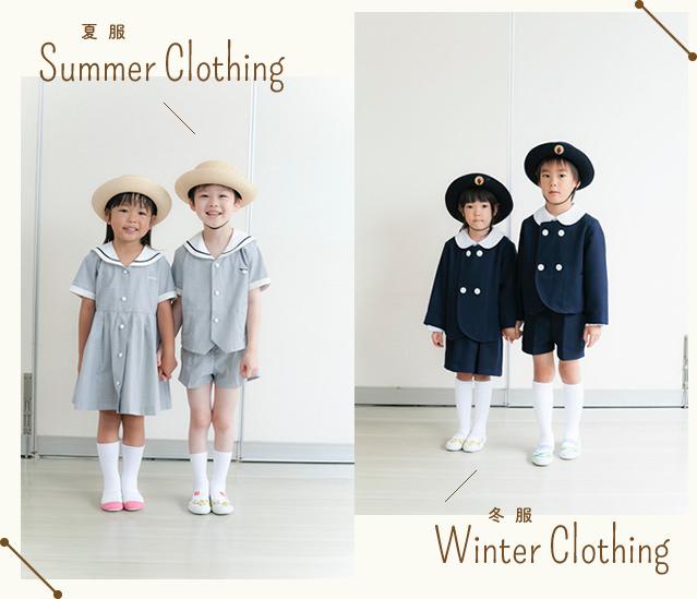 教学寺幼稚園の制服