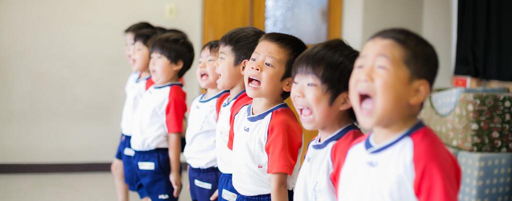 幼稚園 イメージ1